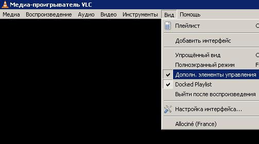 Как сделать меню php 833