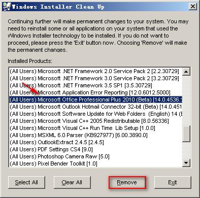 как полностью удалить microsoft office
