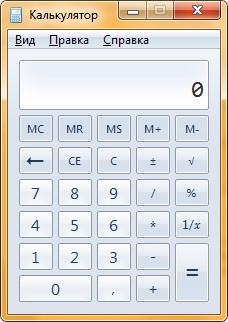 скачать калькулятор для windows xp бесплатно - фото 3