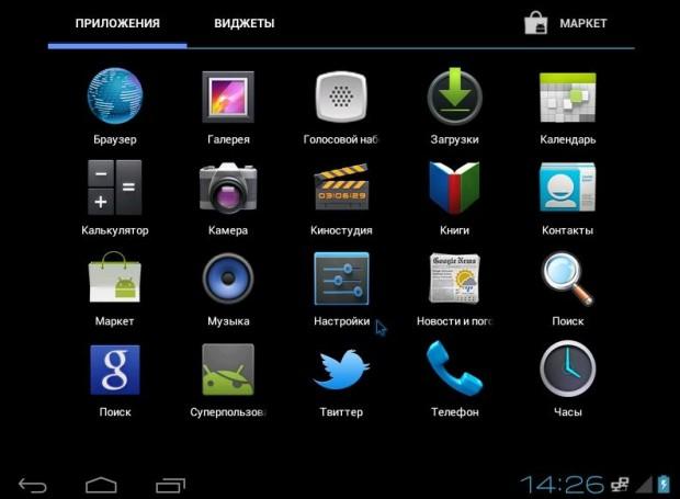Флеш Плеер Для Андроид 4.1 Скачать