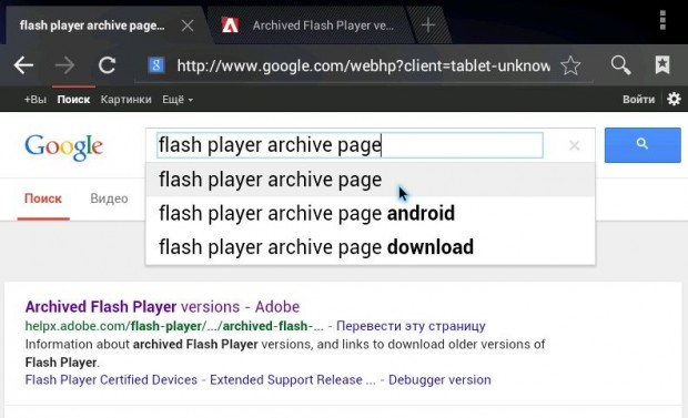 Adobe Обновила Flash Player Для Android 4