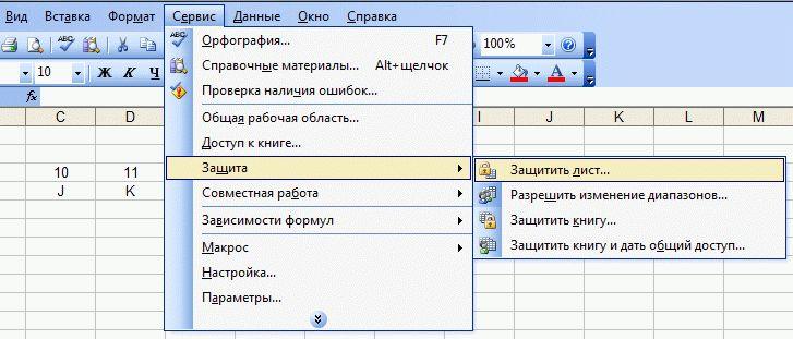 Excel 2007 Книги