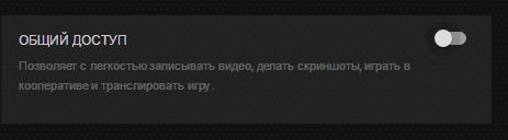 nvidia-settings